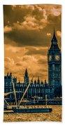 Westminster Bath Towel