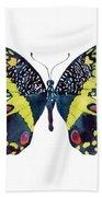 73 Citrus Butterfly Bath Towel by Amy Kirkpatrick