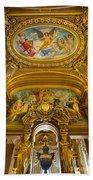 Palais Garnier Interior Bath Towel