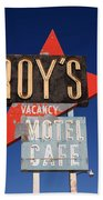 Route 66 - Roy's Of Amboy California Bath Towel