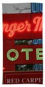 Route 66 - Munger Moss Motel Bath Towel