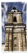 The Monastery Of San Francisco - Lima Peru Bath Towel