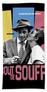 A Bout De Souffle Movie Poster Bath Towel