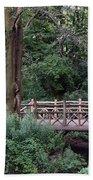A Bridge In Central Park Bath Towel