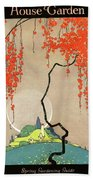 A Flowering Tree Bath Towel