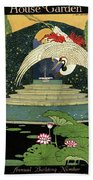 A House And Garden Cover A Bird Over A Pond Hand Towel