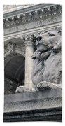 A Lion Called Fortitude Bath Towel