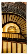 A Look Up The Stairs Bath Towel