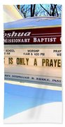 A Prayer Away Bath Towel