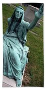 A Raised Hand -- Thomas Trueman Gaff Memorial -- 2 Bath Towel