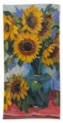 A Sunflower Day Bath Towel