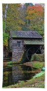 A Very Old Grist Mill Bath Towel
