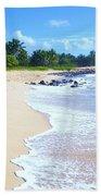 A Walk On The Beach  Bath Towel