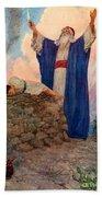 Abraham And Isaac On Mount Moriah Hand Towel