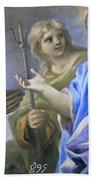 Abraham And The Three Angels Bath Towel