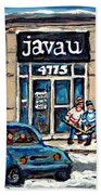 Montreal Art Exhibit At Java U Carole Spandau Montreal Street Scenes Paintings Hockey Art  Bath Towel