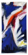 Abstract Art Forty-two Bath Towel