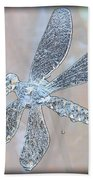 Abstract Dragonfly Bath Towel