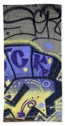 Abstract Expression Bath Towel