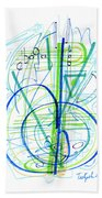 Abstract Pen Drawing Fifty-eight Bath Towel