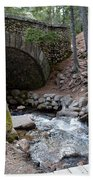 Acadia National Park Carriage Road Bridge Bath Towel