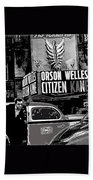 Actor Co-writer Director Orson Welles Premier  Citizen Kane Palace Theater New York  May 1 1941-2014 Bath Towel