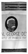 Admiral Dewey Monument Bath Towel