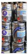 Adnams Jubilee Beer Keg Bath Towel