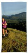 Adult Woman Trail Running Bath Towel