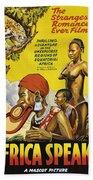 Africa Speaks Bath Towel