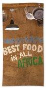 African Food Bath Towel