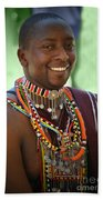 African Smile Bath Towel