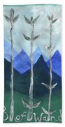 Airy Three Of Wands Bath Towel