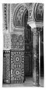 Alcazar Column Arches And Tile Bath Towel
