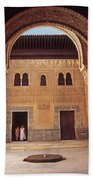 Alhambra Courtyard Bath Towel