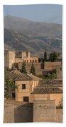 Alhambra Bath Towel