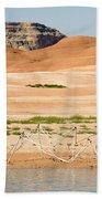Alien Wreckage - Lake Powell Bath Towel