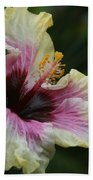 Aloha Aloalo Tropical Hibiscus Haiku Maui Hawaii Bath Towel