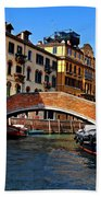 Along The Canals Of Venice Bath Towel