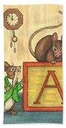 Alphabet Mice Bath Towel