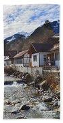 Alps Vicinity Bath Towel