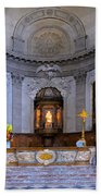 Alter At St Martins Cathedral Bath Towel