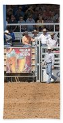 American Cowboy Bucking Rodeo Bronc Bath Towel