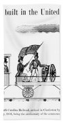 American Locomotive, 1830 Bath Towel