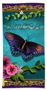 Amore - Butterfly Version Bath Towel