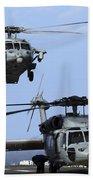 An Mh-60s Sea Hawk Approaches Bath Towel