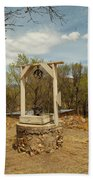 An Old Well In Lincoln City New Mexico Bath Towel