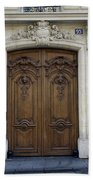 An Ornate Door On The Champs Elysees In Paris France   Bath Towel