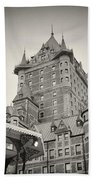 Analog Photography - Chateau Frontenac Quebec Bath Towel