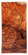 Anasazi  Cliff Dwelling Bath Towel